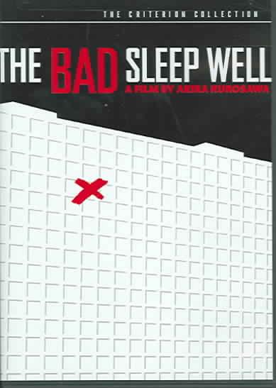 BAD SLEEP WELL BY KUROSAWA,AKIRA (DVD)
